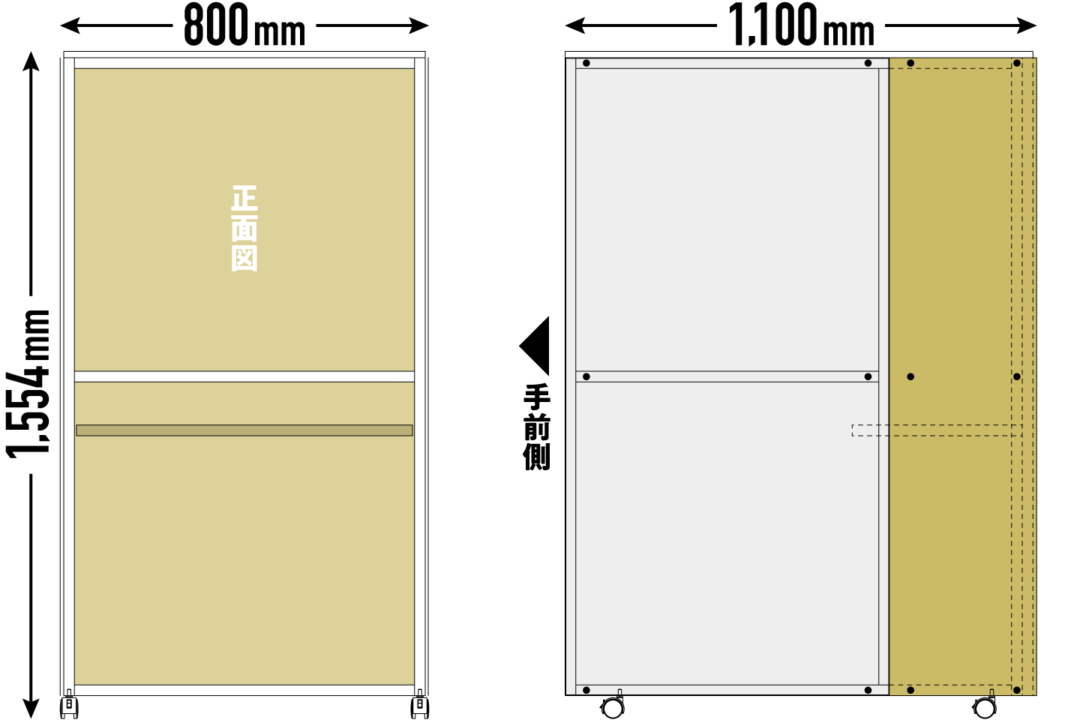 R-BOXの図面