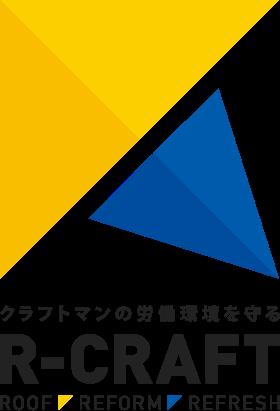 株式会社 R-CRAFTロゴ